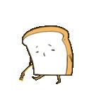 歩く食パン(個別スタンプ:26)