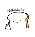 歩く食パン(個別スタンプ:27)