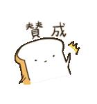 歩く食パン(個別スタンプ:28)