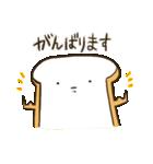 歩く食パン(個別スタンプ:29)