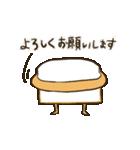 歩く食パン(個別スタンプ:30)