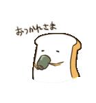 歩く食パン(個別スタンプ:31)