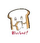歩く食パン(個別スタンプ:35)