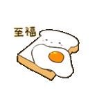 歩く食パン(個別スタンプ:37)
