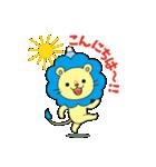 イッチーくん日常会話編(個別スタンプ:02)