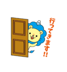 イッチーくん日常会話編(個別スタンプ:15)