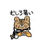 くまち〜とうさち〜の冬(個別スタンプ:03)