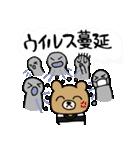 くまち〜とうさち〜の冬(個別スタンプ:07)