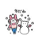 くまち〜とうさち〜の冬(個別スタンプ:19)