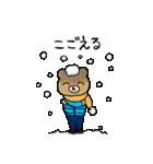 くまち〜とうさち〜の冬(個別スタンプ:34)
