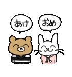 くまち〜とうさち〜の冬(個別スタンプ:39)