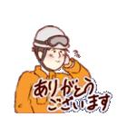 消防士さん詰め合わせ(個別スタンプ:01)