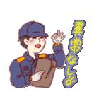 消防士さん詰め合わせ(個別スタンプ:04)