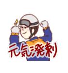 消防士さん詰め合わせ(個別スタンプ:06)