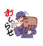 消防士さん詰め合わせ(個別スタンプ:10)