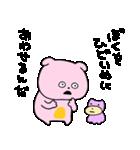 考えすぎぴこちゃん2(個別スタンプ:01)