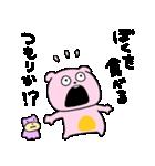 考えすぎぴこちゃん2(個別スタンプ:02)