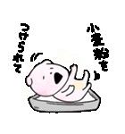 考えすぎぴこちゃん2(個別スタンプ:03)