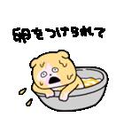 考えすぎぴこちゃん2(個別スタンプ:04)