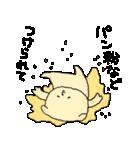 考えすぎぴこちゃん2(個別スタンプ:05)