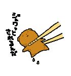 考えすぎぴこちゃん2(個別スタンプ:06)
