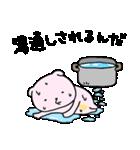 考えすぎぴこちゃん2(個別スタンプ:07)