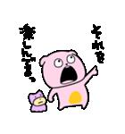 考えすぎぴこちゃん2(個別スタンプ:08)
