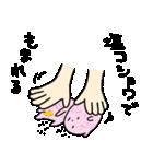 考えすぎぴこちゃん2(個別スタンプ:09)