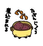 考えすぎぴこちゃん2(個別スタンプ:10)