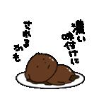 考えすぎぴこちゃん2(個別スタンプ:11)
