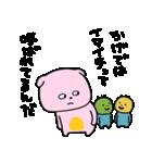 考えすぎぴこちゃん2(個別スタンプ:12)