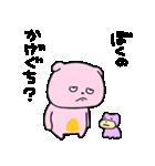考えすぎぴこちゃん2(個別スタンプ:13)