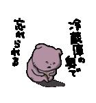 考えすぎぴこちゃん2(個別スタンプ:16)