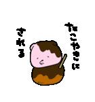 考えすぎぴこちゃん2(個別スタンプ:17)