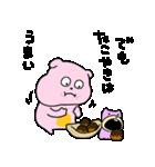 考えすぎぴこちゃん2(個別スタンプ:18)