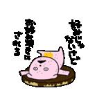 考えすぎぴこちゃん2(個別スタンプ:19)