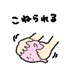 考えすぎぴこちゃん2(個別スタンプ:21)