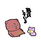 考えすぎぴこちゃん2(個別スタンプ:22)
