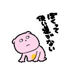 考えすぎぴこちゃん2(個別スタンプ:23)