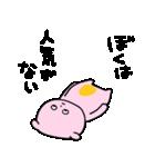 考えすぎぴこちゃん2(個別スタンプ:24)