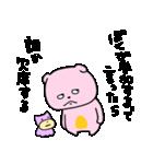 考えすぎぴこちゃん2(個別スタンプ:25)