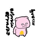 考えすぎぴこちゃん2(個別スタンプ:26)