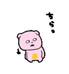 考えすぎぴこちゃん2(個別スタンプ:27)