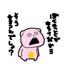 考えすぎぴこちゃん2(個別スタンプ:28)