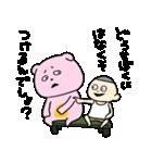考えすぎぴこちゃん2(個別スタンプ:29)