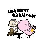 考えすぎぴこちゃん2(個別スタンプ:30)
