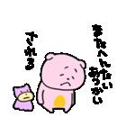 考えすぎぴこちゃん2(個別スタンプ:31)