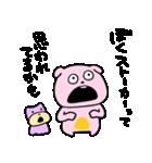 考えすぎぴこちゃん2(個別スタンプ:32)