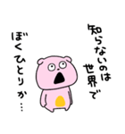 考えすぎぴこちゃん2(個別スタンプ:33)