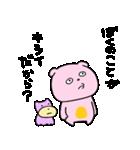 考えすぎぴこちゃん2(個別スタンプ:34)